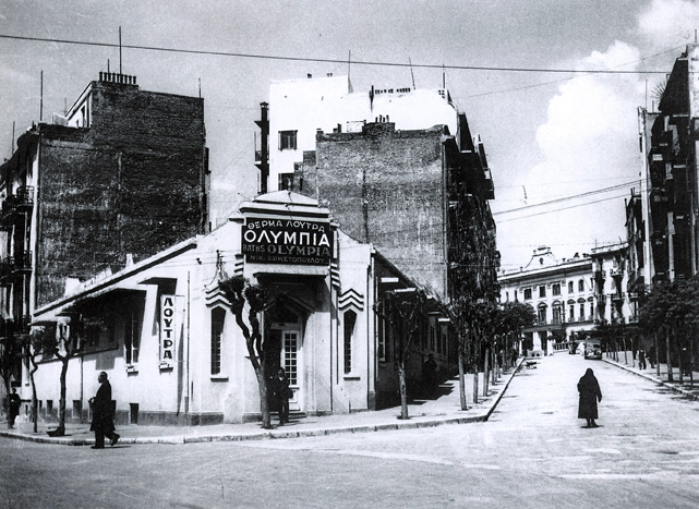 Loutra_Olympia_and_History_Hotel_HO_Thessaloniki_Center_Quality_Hospitality_1932_0363